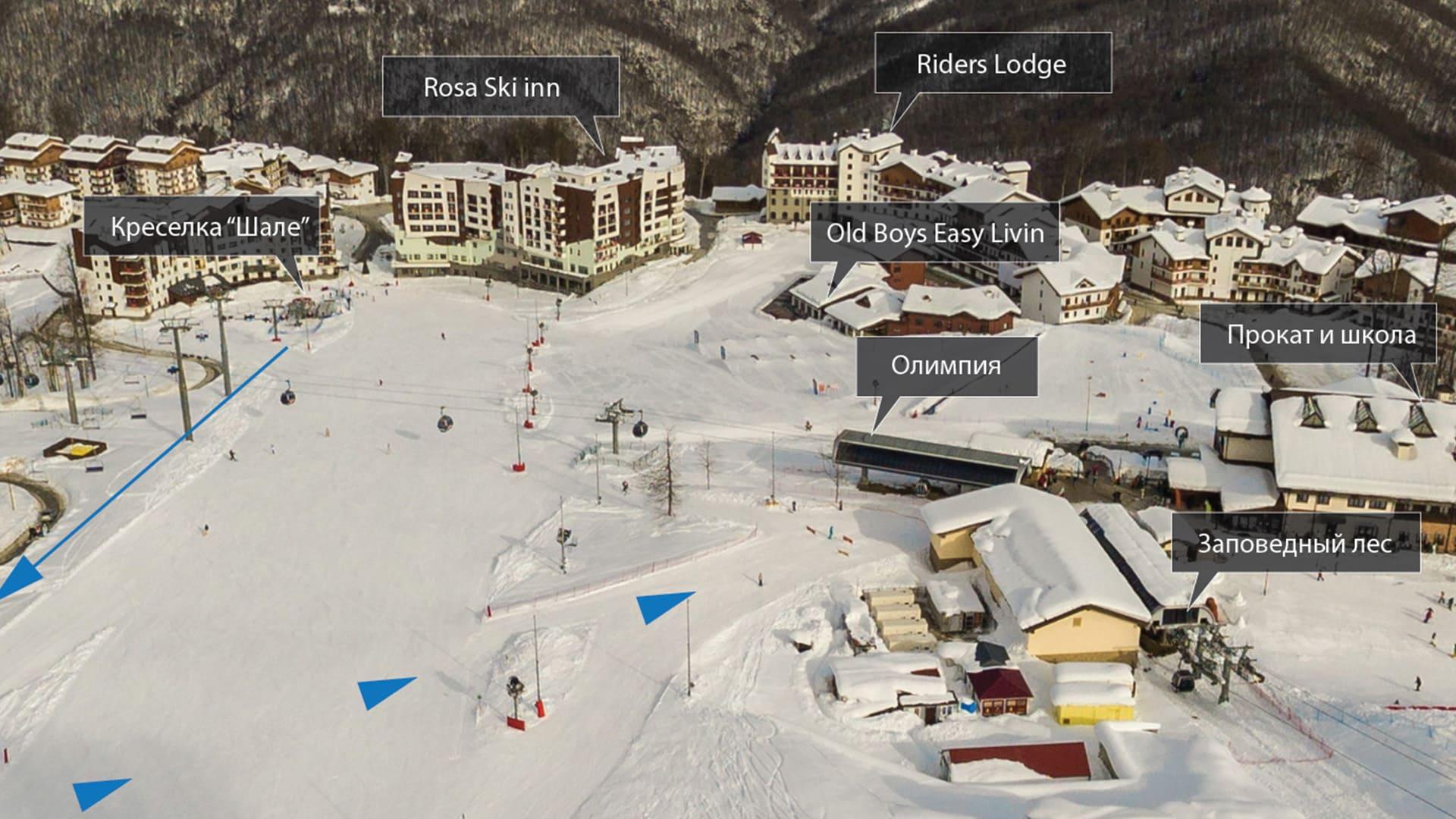 Горная олимпийская деревня зима 1