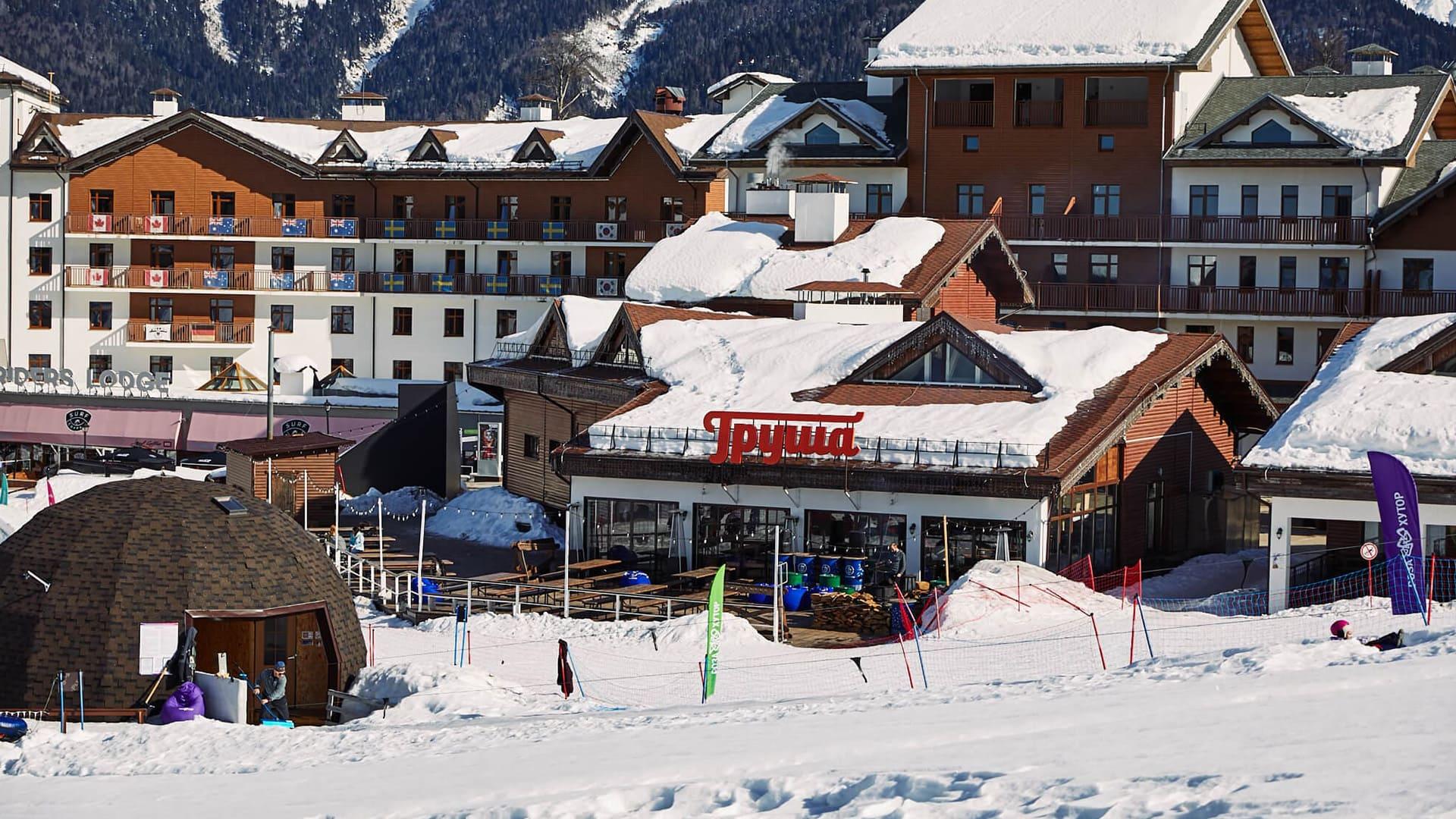 Горная олимпийская деревня зима 36