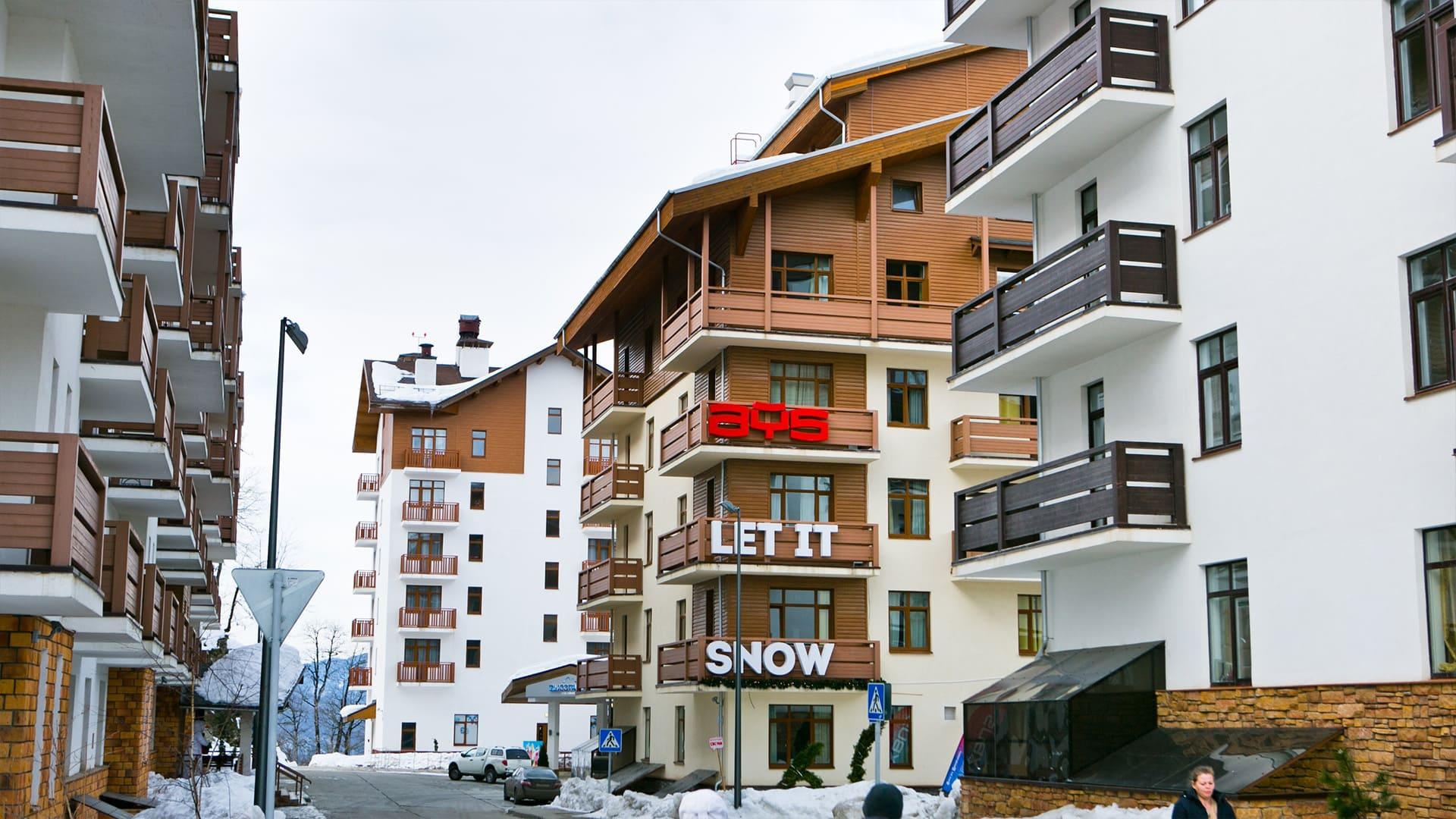 Горная олимпийская деревня зима 4