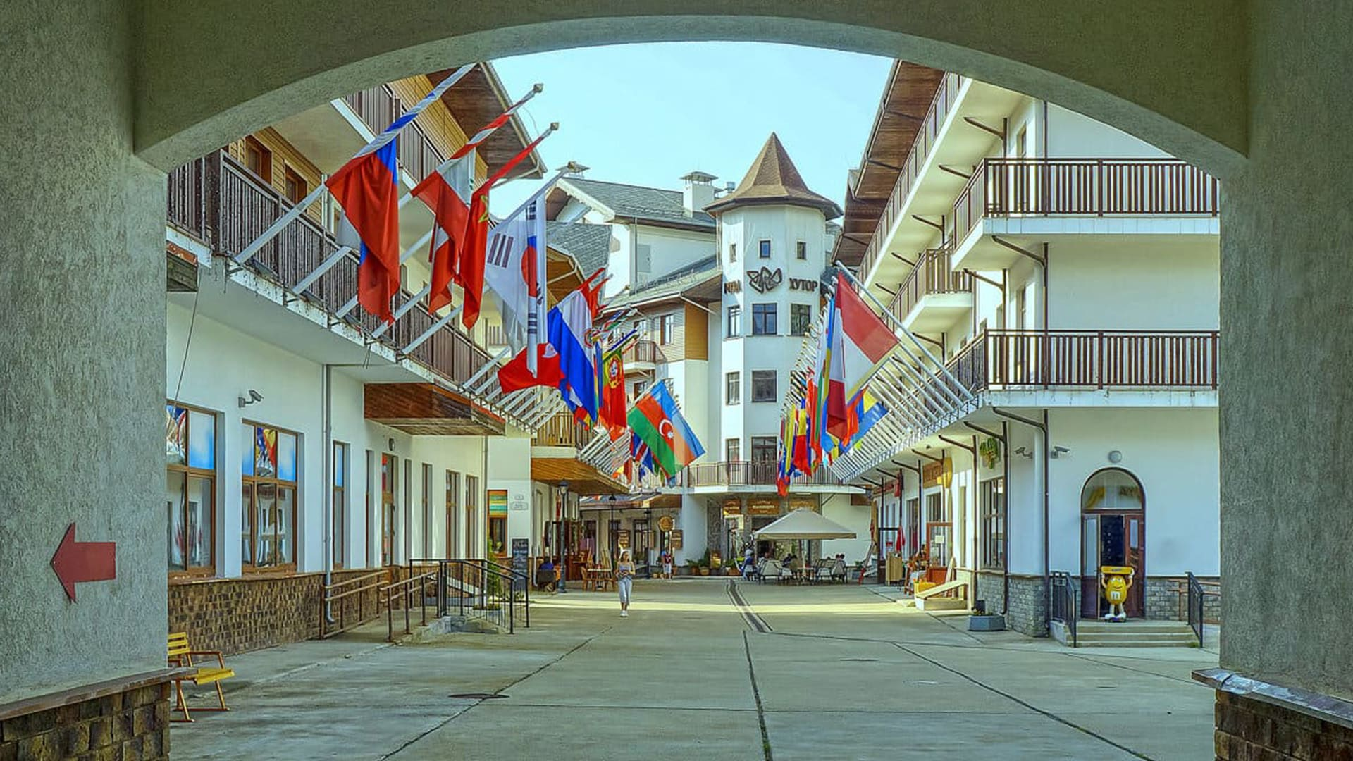 Горная олимпийская деревня лето 14